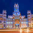Palacio de Comunicaciones in Madrid — Stock Photo #10338184