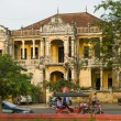 Phnom Penh French Colonial Architecture — Stock Photo