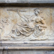 Allegory of Science Relief - Stock Photo