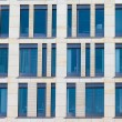 Royalty-Free Stock Photo: Modern Office Building Facade