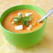 Stock Photo: Soup of puree from carrot