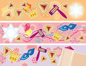 Glad background to the Purim — Stock Vector