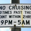 Stock Photo: No Cruising