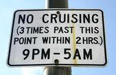 No Cruising — Stock Photo