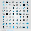 Web Icons — Stock Vector #9100442