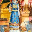Ancient Israel. High priest — Stock Photo
