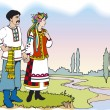 Ukrainian couple in colorful national costumes — Stock Vector