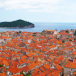 Panorama of Dubrovnik - Stock Photo