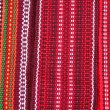 Detail of several ribbons — Stock Photo #8404489