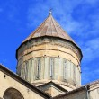 图库照片: Dome of Svetitskhoveli Cathedral in Mtskheta, Georgia