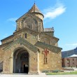 Svetitskhoveli Cathedral in Mtskheta and Jvari monestery behind, Georgia — Stock Photo