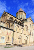Svetitskhoveli Cathedral in Mtskheta, Georgia — Stock Photo