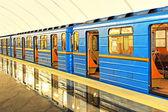 Estação de metro em Metro de kiev — Fotografia Stock