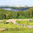 Park and panorama of Kiev, Ukraine — Stock Photo
