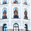 Part of church of Pechersk Lavra. Shrine of Ukraine. — Stock Photo