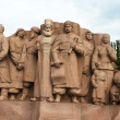 Kiev - Monument to the Friendship of Nations - Cossacks - Stock Photo