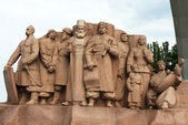 Kiev - Monument to the Friendship of Nations - Cossacks — Stock Photo
