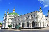 Kiev-Pechersk Lavra monastery in Kiev. Ukraine — Stock Photo