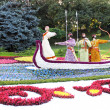 Stock Photo: Traditional 56 flower exhibition timed to Independence Day
