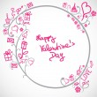 Valentine — Stock Vector #8927213