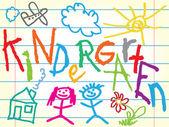 Kindergarten — Stock Vector