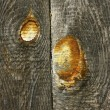 Weathered wooden plank — Stock Photo #9441986