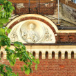 Wall of the orthodox church - Stock Photo