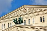 Facade of Bolshoi Theatre — Stock Photo