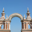 Arch - the part of the architectural ensemble Tsaritsyno — Stock Photo