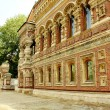 Facade of Igumnov House in Moscow — Foto Stock