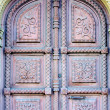 Door of Igumnov House in Moscow - Stock Photo