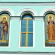 Stock Photo: Icons on churches wall