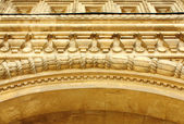 Wall of Igumnov House in Moscow (detail) — Stock Photo
