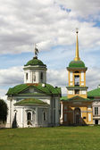 View of the Estate Kuskovo in Moscow — Stock Photo