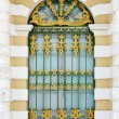 Stock Photo: Window with tracery bars