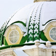 Stock Photo: Dome of Grotto in Kuskovo estate (detail)