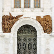 Entrance to the temple of Christ the Saviour Cathedral in Moscow — Stock Photo #8599117