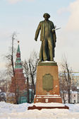 Monument to I. Repin in Moscow — Foto de Stock