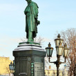 Pushkin in Moscow — Stock Photo #8700231