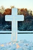 Christelijke ijs cross — Stockfoto
