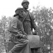 Sculpture &quot;Architects of the Kazan Kremlin&quot; - Stock Photo