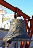 教会の鐘 — ストック写真