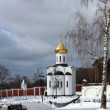 Pimen Ugreshskaya Church - Stock Photo
