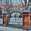 Stock Photo: Building of Tretyakov Gallery in Moscow (detail)