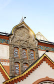 Facade of the Tretyakov Gallery in Moscow (detail) — Stock Photo