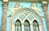 Facade of the historic building — Stock Photo