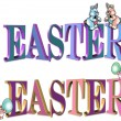 Royalty-Free Stock Photo: Easter text 3D