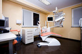 Dental office — Stock Photo