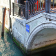Stock Photo: Gondola crossing sign and bridge in Venice