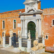 Venetian Arsenal, Italy — Stock Photo